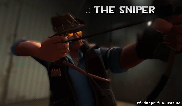 гайд по снайперу: